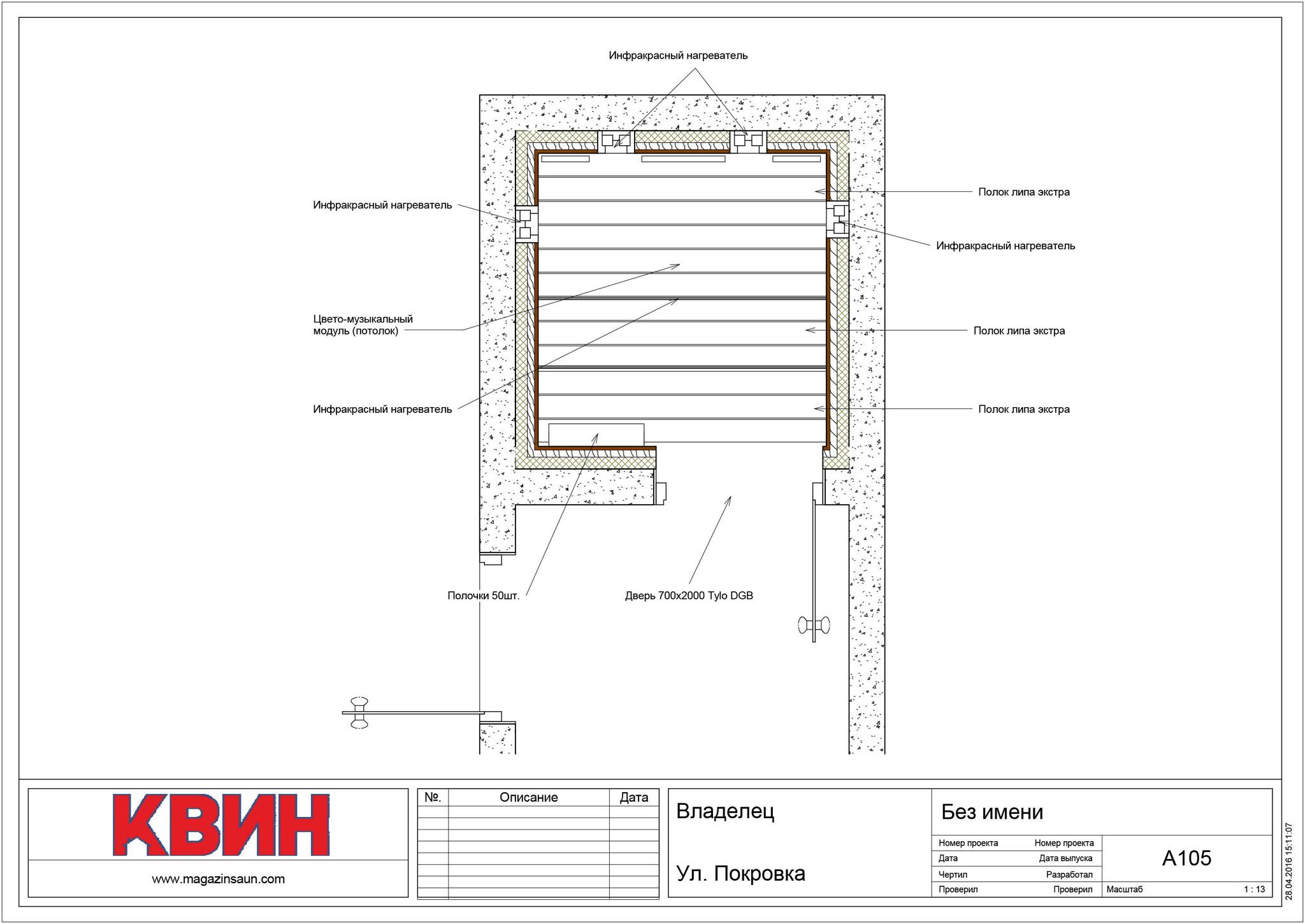 Проект инфракрасная кабина 1,4х1,4 материал: все липа, фото 5