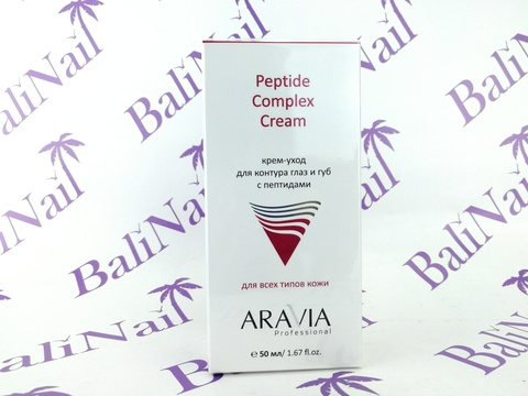 ARAVIA, Крем-уход для контура глаз и губ с пептидами Peptide Complex Cream, 50 мл