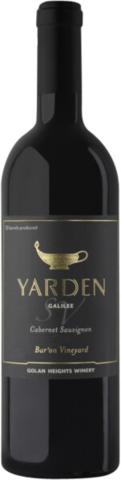 Golan Heights Winery Yarden Cabernet Sauvignon Bar'on Vineyard в подарочной упаковке