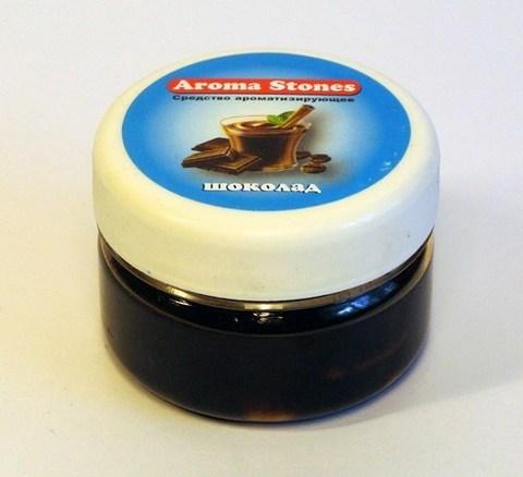 Aroma Stones - Шоколад