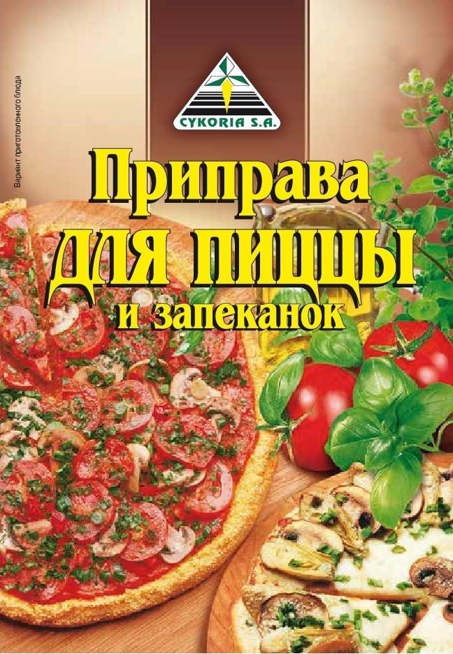 Приправа для пиццы и запеканок, 40п х 30г