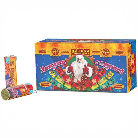 РС1807 Хлопушка с игрушкой