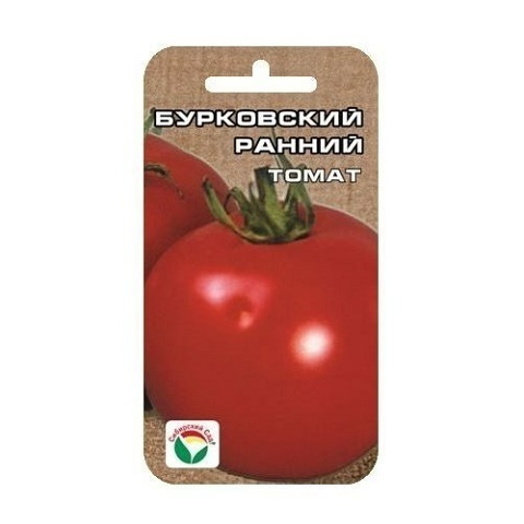 Бурковский Ранний 20шт томат (Сиб сад)