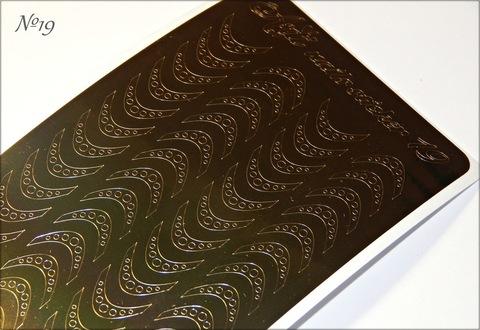 Металлизированные наклейки Arti nails Stiker цвет золото №19 купить за 100руб