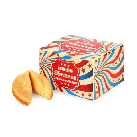 Печенье с предсказаниями Традиционное (1 шт.)