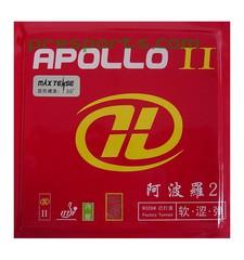 Galaxy Apollo 2