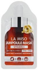 LA MISO Маска ампульная с витамином С, 25г