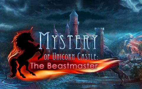 Mystery of Unicorn Castle: The Beastmaster (для ПК, цифровой ключ)