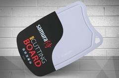 Доска термопластиковая с антибактериальным покрытием SAMURA SF-02G/16