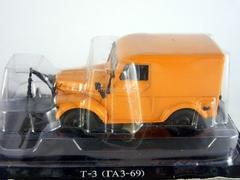 GAZ-69 T-3 Sidewalks-Cleaning Machine USSR 1:43 DeAgostini Service Vehicle #7