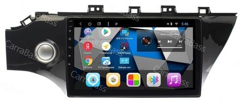 Магнитола для Kia Rio/Rio X-Line (2017+) Android 9.0 2/16  IPS модель CB3082T3