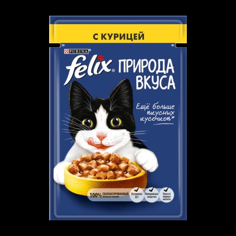 Felix Консервы для взрослых кошек Природа вкуса с Курицей (Пауч)