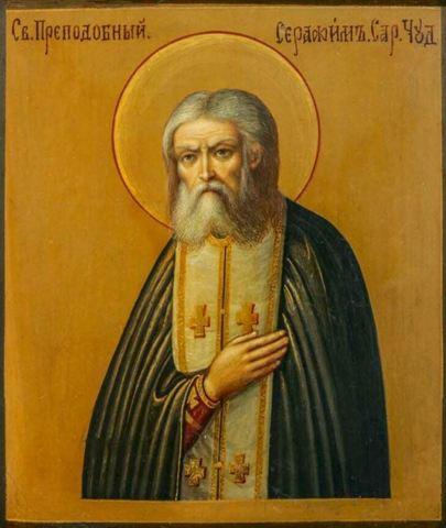 Икона святой Серафим Саровский на дереве на левкасе мастерская Иконный Дом