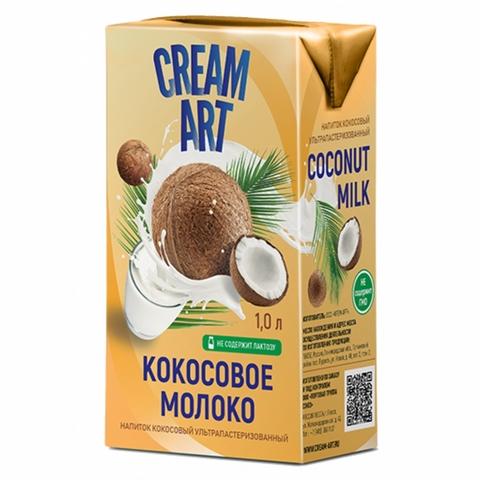 Молоко CREAM ART Кокосовое 1 л т/п РОССИЯ