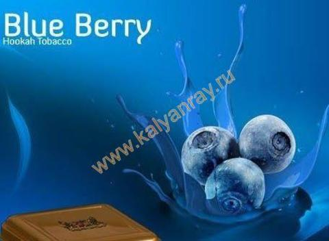Argelini Blueberry