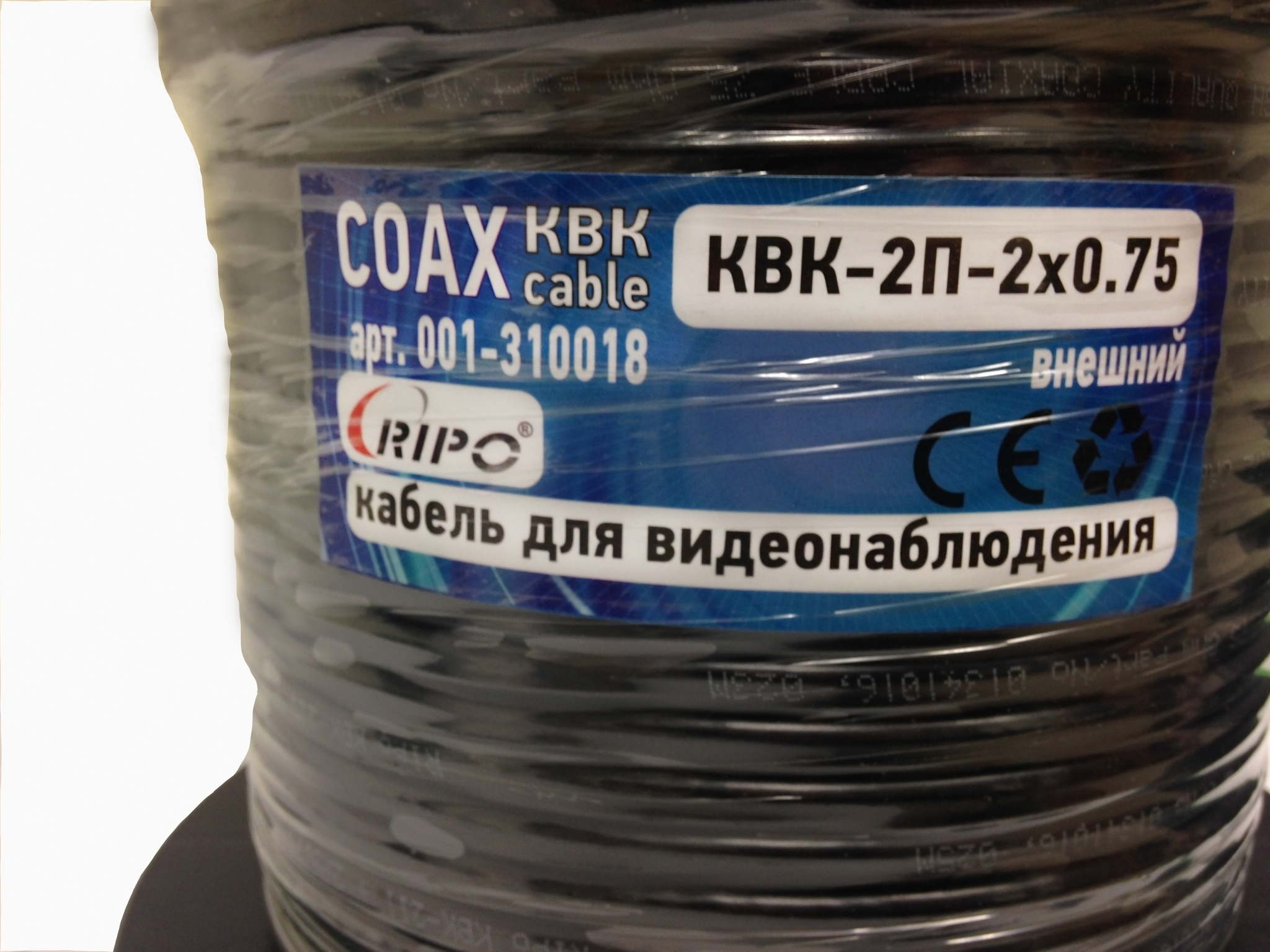 Кабель КВК-П-2 2х0,75