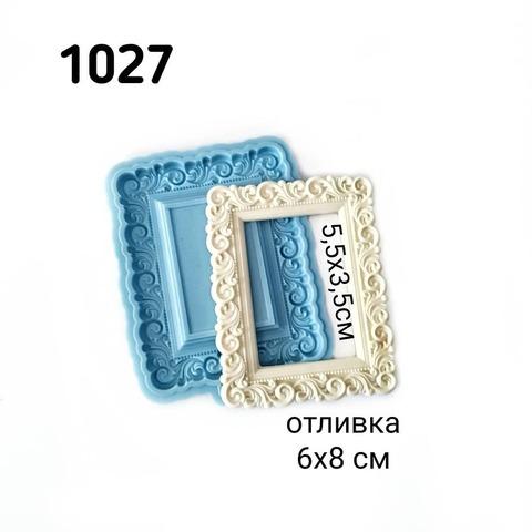 1027 Молд силиконовый. Рамка прямоугольная.