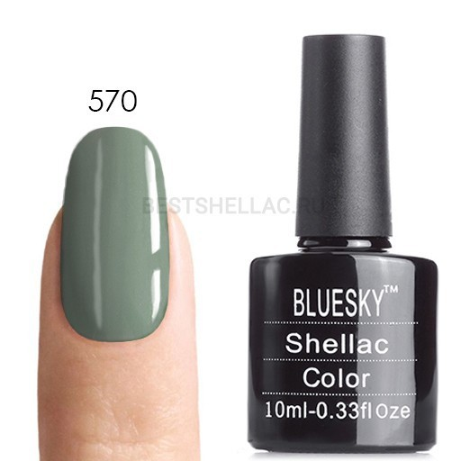 Bluesky Shellac 40501/80501 Гель-лак Bluesky № 40570/80570 Sage Scarf, 10 мл 570.jpg