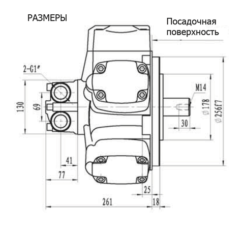 Гидромотор IPM6-700