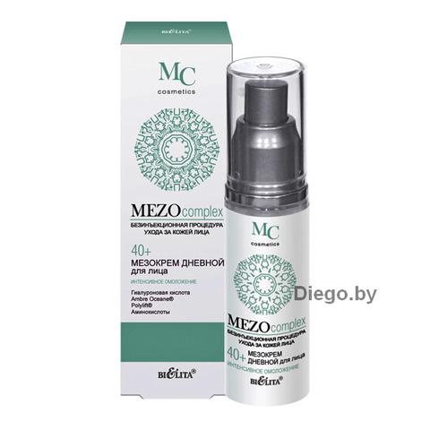 Мезокрем дневной для лица Интенсивное омоложение 40+ , 50 мл ( Mezo Complex )