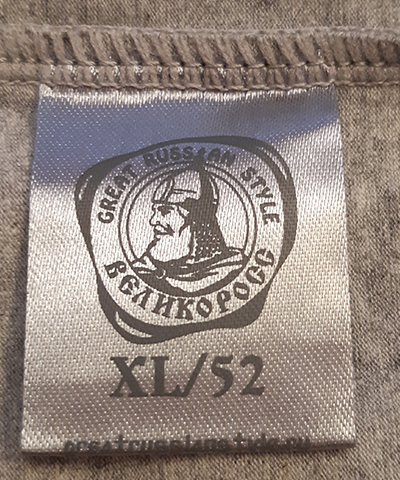 "Men's boxers VELIKOROSS ""Grey melange"""