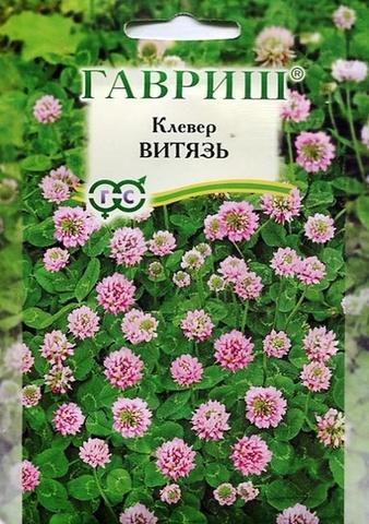 Клевер Витязь луговой 20гр Гавриш