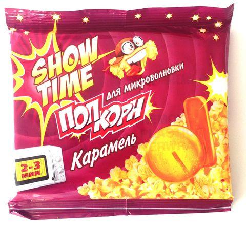 "Попкорн СВЧ ""SHOW TIME"" карамельный 80гр"