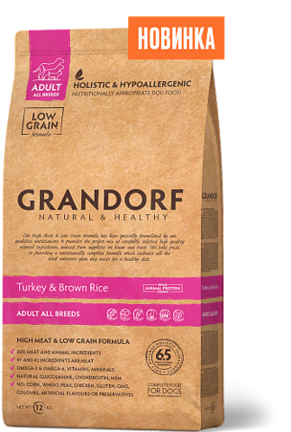 Grandorf Turkey & Brown Rice Adult All Breeds