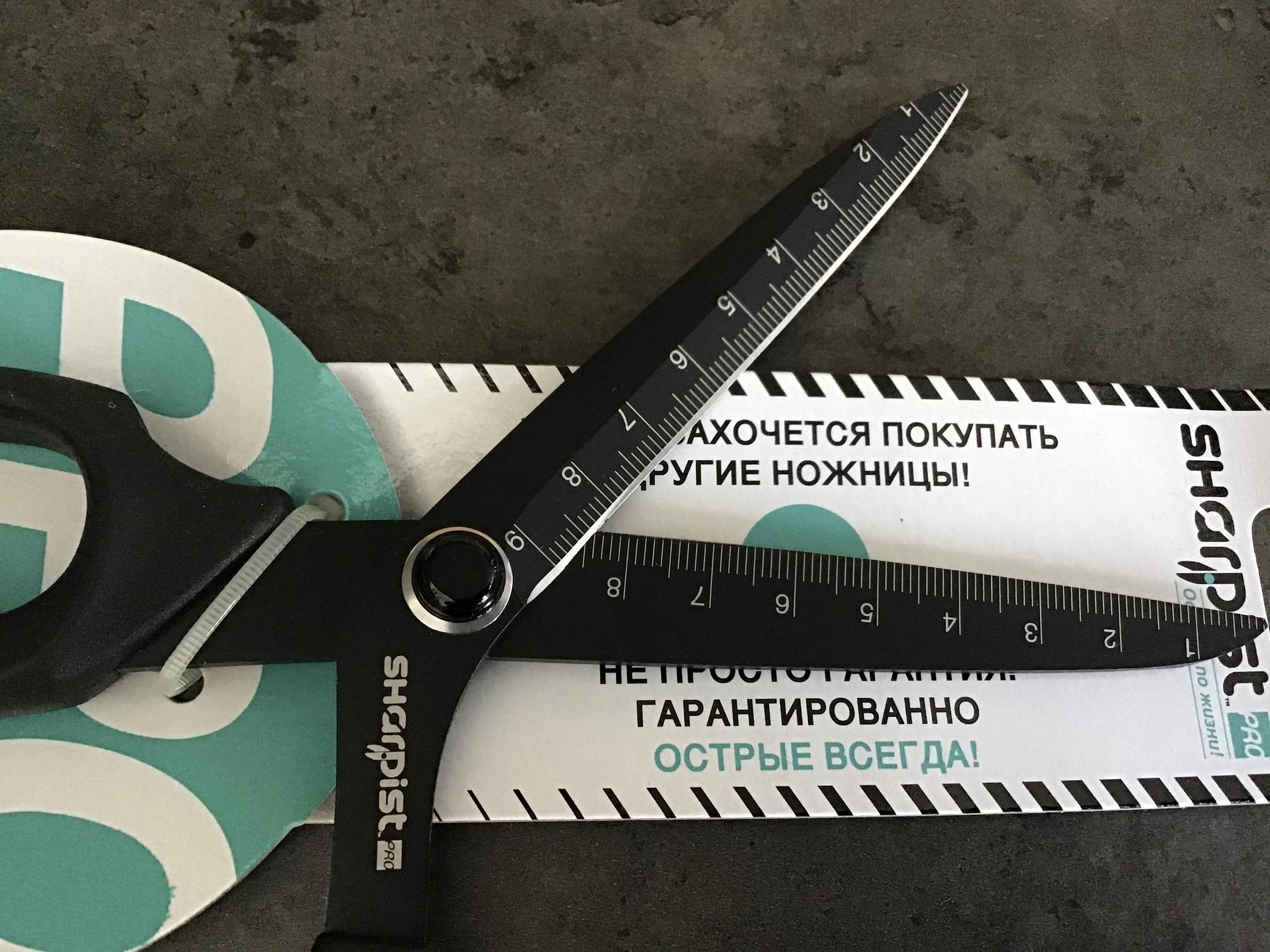 Ножницы профессиональные раскройные с эргономичной ручкой и линейкой, 23 см Sharpist_купить в магазине yarnsnob.ru