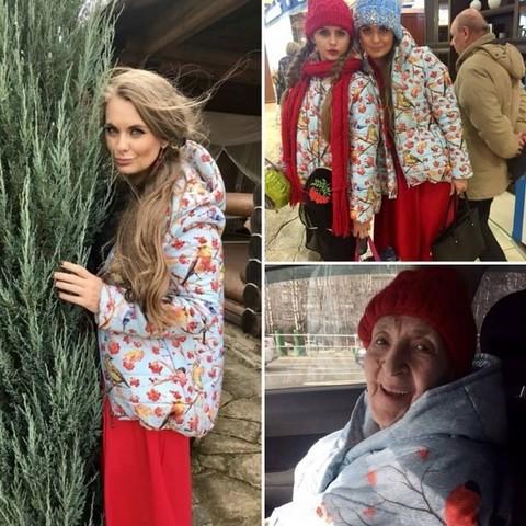 Яркая Екатерина и ее семья (на Екатерине куртка