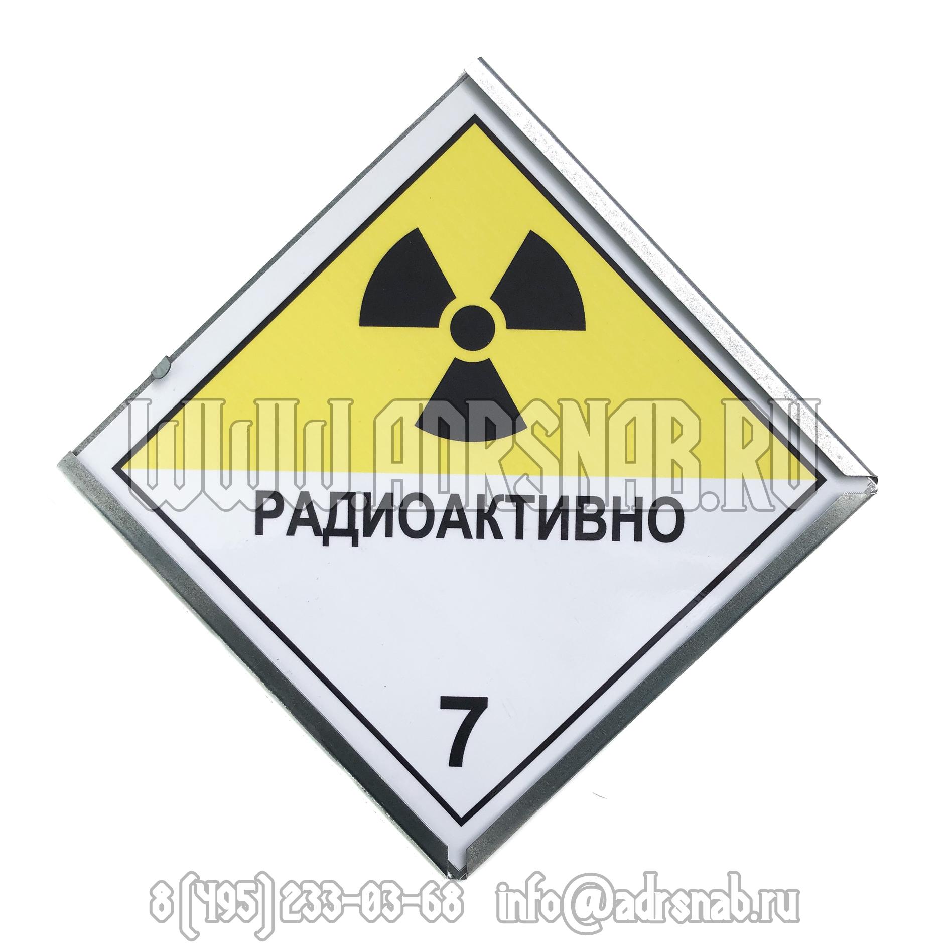 Кронштейн для знаков опасности с информационным табло