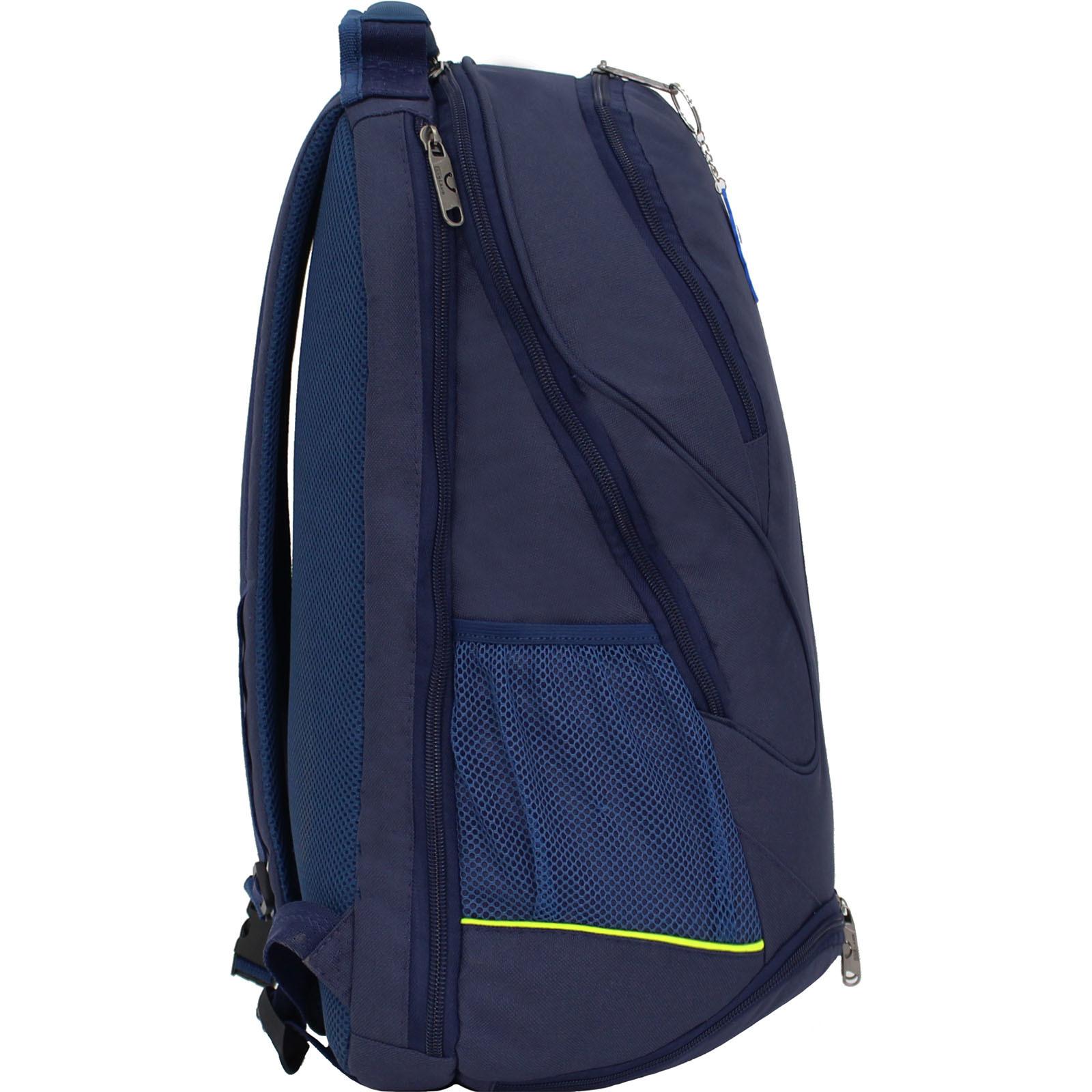Рюкзак для ноутбука Bagland Рюкзак ZOOTY 24 л. Чёрнильный (00531662) фото 2