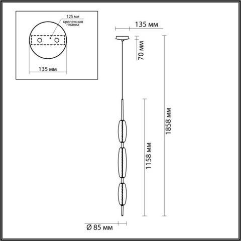 Подвес светодиодный 4792/28L серии SPINDLE