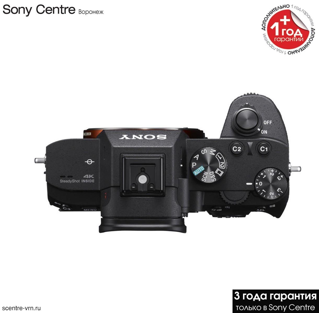Полнокадровая камера Sony A7 III без объектива в фирменном магазине