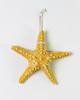 Звезда жёлая