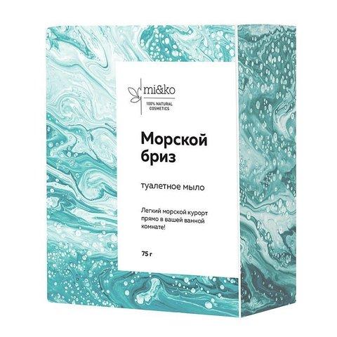 Туалетное мыло Соляное, Морской бриз 75 г (Mi&ko