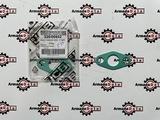 Прокладка под фланец линии слива масла с турбины JCB 3CX 4CX оригинал 320/00852