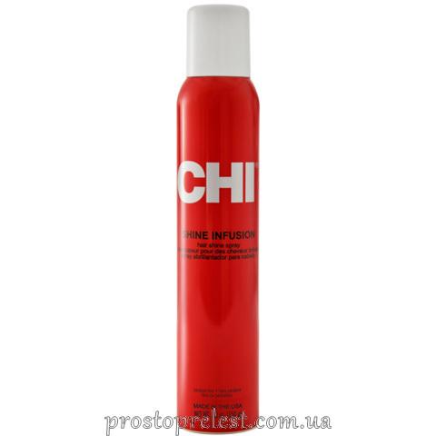 Chi Shine Infusion Thermal Polishing Spray - Термоактивний блиск-спрей для волосся