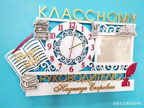 Часы ДекорКоми из дерева