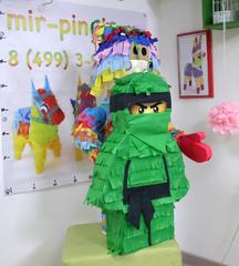 Пиньята Лего Ниндзяго