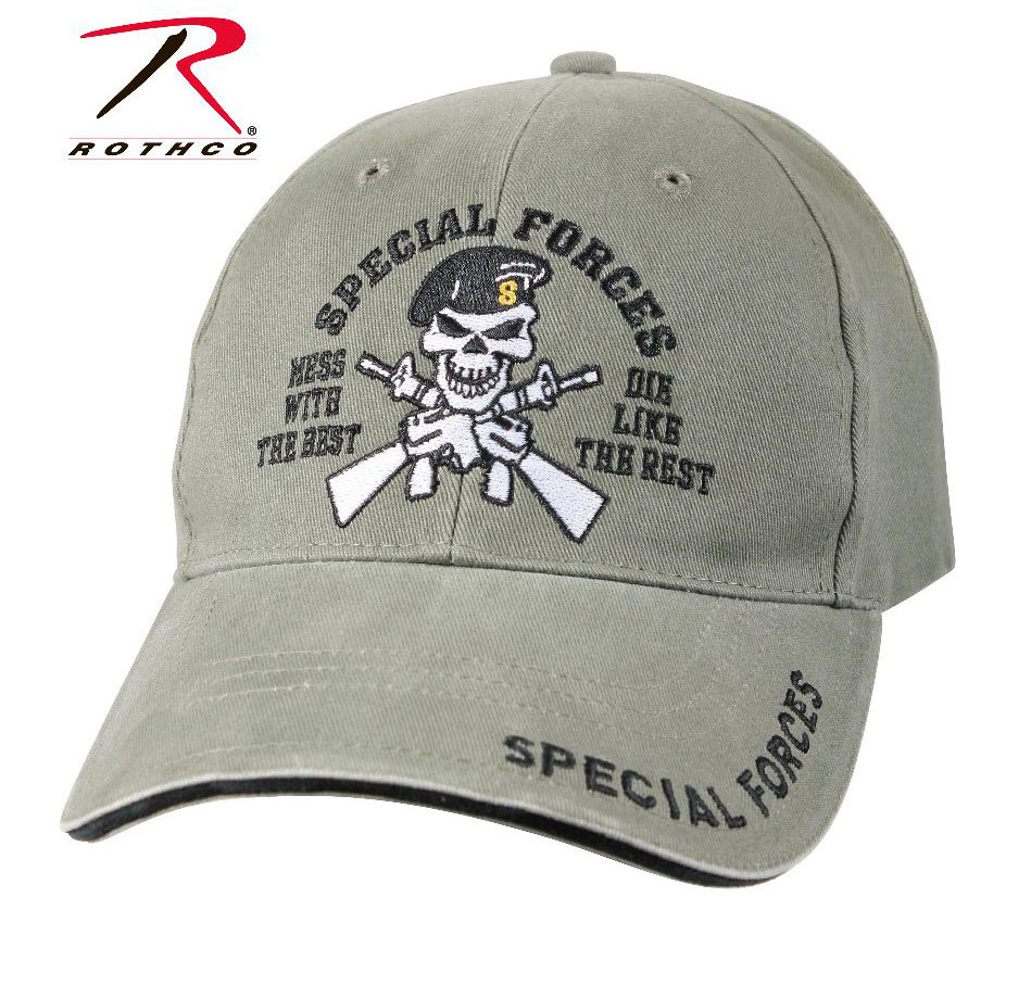 Кепка Special Forces Rothco (хаки)