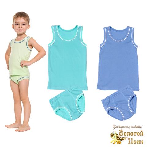 Гарнитур для мальчика (98-104) 191210-A1517