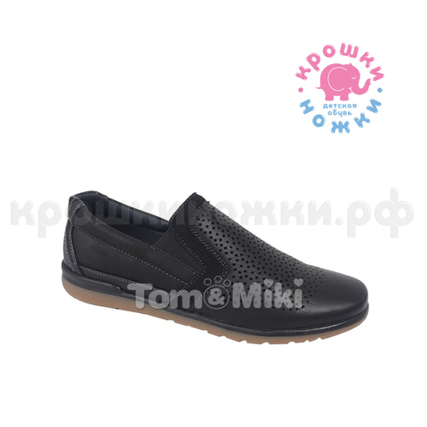 Полуботинки Tom&Miki, цвет черный, перфорация  (ТК ЛУЧ)
