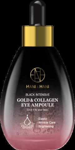 HANIxHANI Ампульная сыворотка для лица с коллагеном и коллоидным золотом Black Intensive Gold & Collagen Eye Ampoule 50 мл