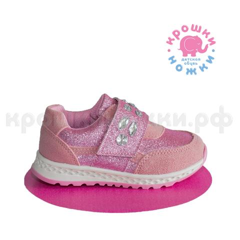 Кроссовки розовый стиль