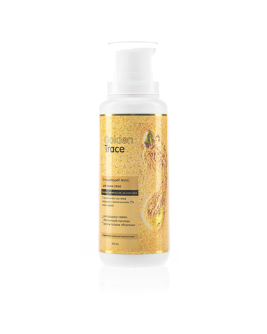 Golden Trace Очищающий мусс для кожи стоп 200 мл