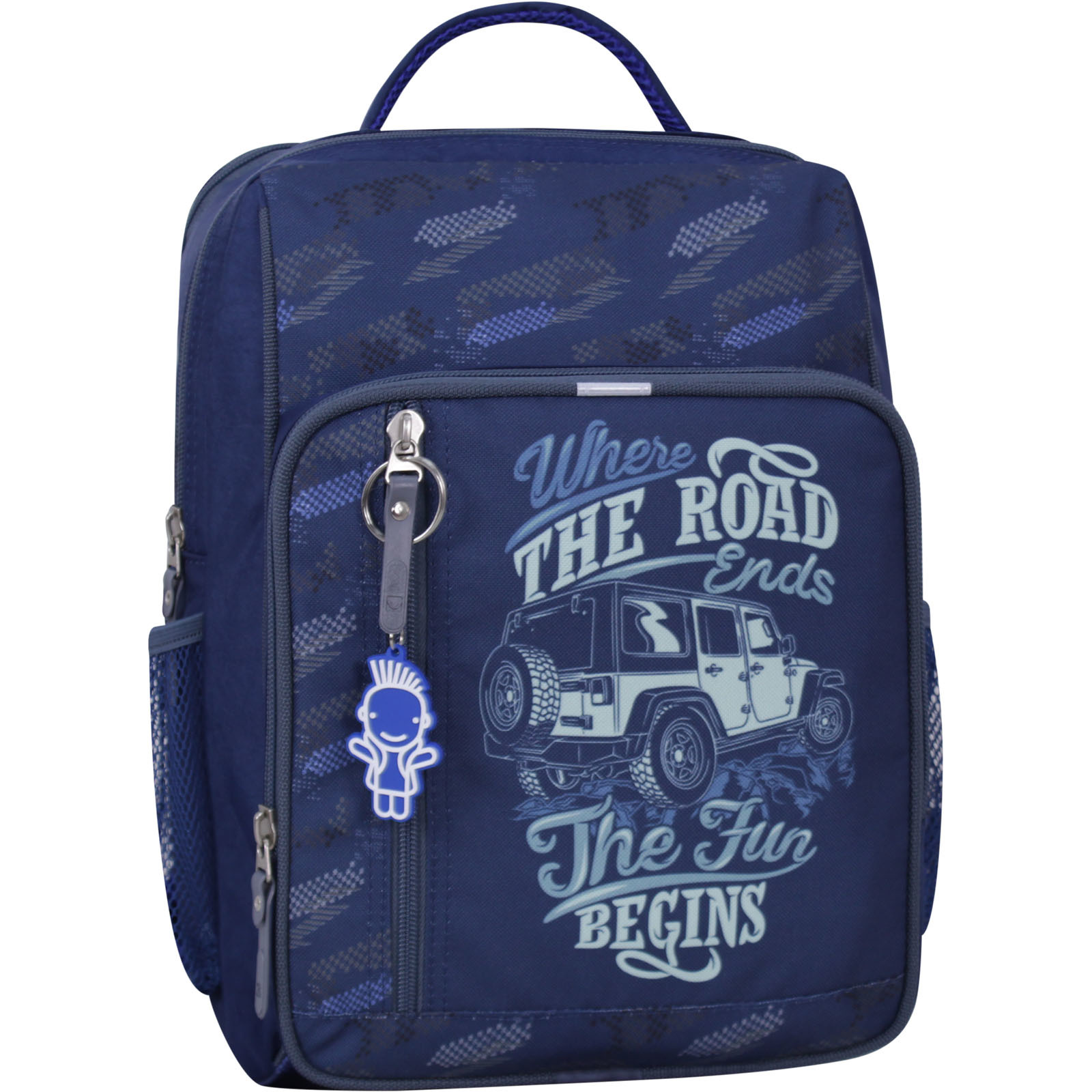 Школьные рюкзаки Рюкзак школьный Bagland Школьник 8 л. синий 909 (0012870) IMG_0533_суб909_-1600.jpg