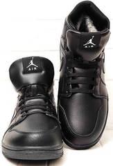 Мужские зимние ботинки кроссовки найк джордан Nike Air Jordan 1 Retro High Winter BV3802-945 All Black