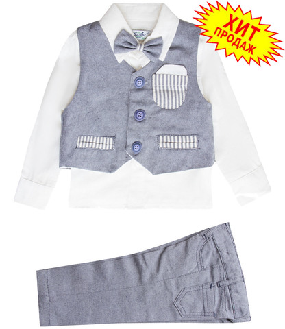 Нарядный костюм для малыша