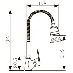 Смеситель KAISER ECO 00066 для кухни с гибким изливом схема